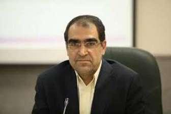 570 بیمار سرطانی زیر چتر حمایتی خیران در آبادان و خرمشهر