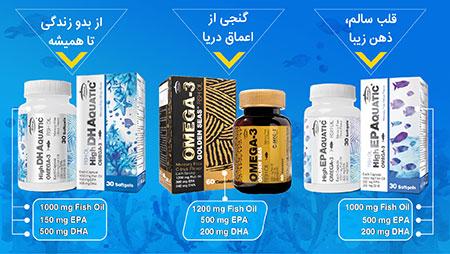 انواع مکمل های امگا3 و موارد مصرف آن ها